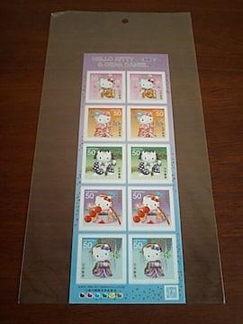 ●記念切手 キティ&ダニエル 歌舞伎 未使用 シールタイプ●