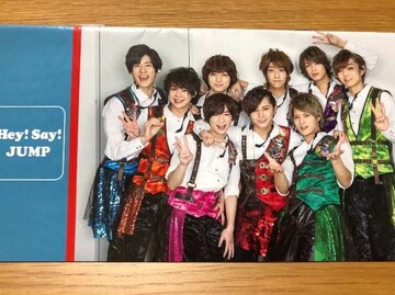 Hey!Say!JUMP 会報No.30