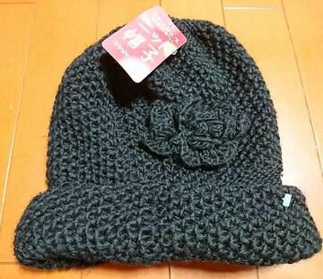 ♪新品♪柔らかくて暖かいニット帽♪ブラック♪お花付き