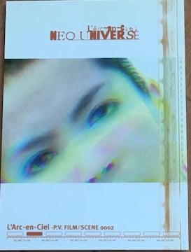 L'Arc-en-Ciel hyde トレーディングカード ネオユニバース