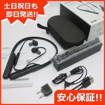 安心保証 超美品 WI-1000XM2 1000X ブラック