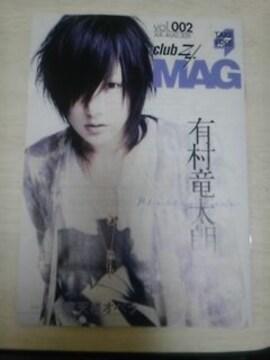 clubZy.MAG vol.002 有村竜太朗/摩天楼オペラ
