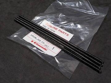 Z400GP エアークリーナー側インシュレーターバンド 純正新品