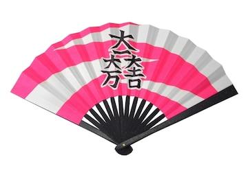 鉄扇 扇 扇子 尾形刀剣 8寸 石田三成 TS-三成 ピンク 団扇 せんす
