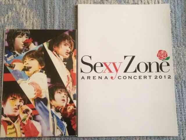激レア!☆SexyZone/ARENA CONCERT2012☆初回盤DVD2枚組☆超美品! < タレントグッズの