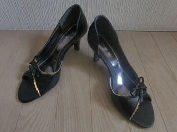 ブランド超美品★PA・NE・LU★合皮/黒系/22.5/送500円可