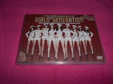 少女時代New Beginning of Girls' Generation