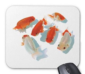 群れ泳ぐらんちゅうのマウスパッド