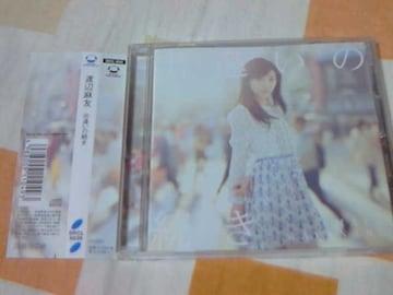 CD 渡辺麻友(AKB48)出逢いの続き 通常盤