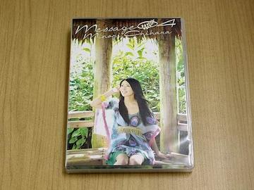 茅原実里DVD「Message 04」●