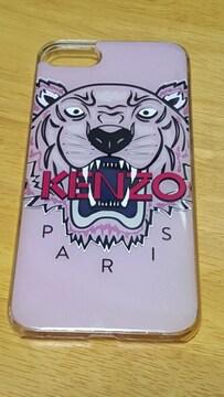 KENZOのiPhone8ケースです!