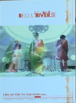 L'Arc-en-Ciel トレーディングカード ネオユニバース