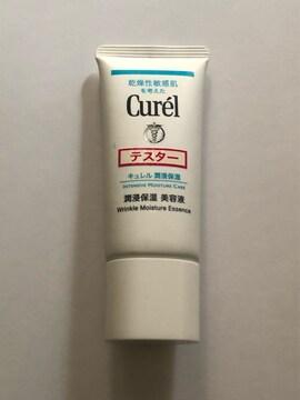 【キュレル】潤浸保湿美容液