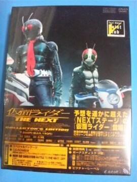仮面ライダー THE NEXT コレクターズED 新品