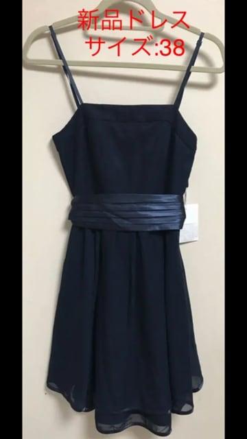 【新品】ワンピース ドレス  < 女性ファッションの