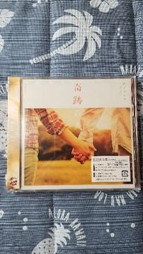 関ジャニ∞「奇跡の人」 初回限定盤/未開封