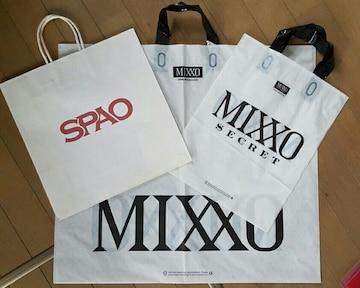 【SPAO★MIXXO】ショップ袋#韓国#少女時代#イメージキャラクター