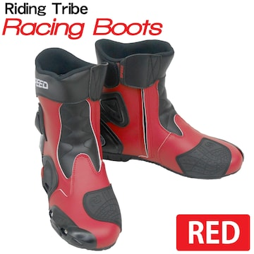Riding Tribe レーシングブーツ バイク用 RB-RD 45 27.5cm