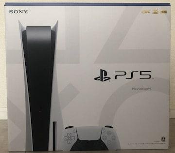 新品★PS5 本体 PlayStation5 CFI-1000A01 プレステ5