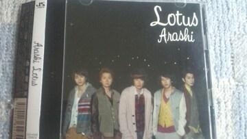 激安!超レア!☆嵐/Lotus☆初回限定盤/CD+DVD帯付き☆美品!☆