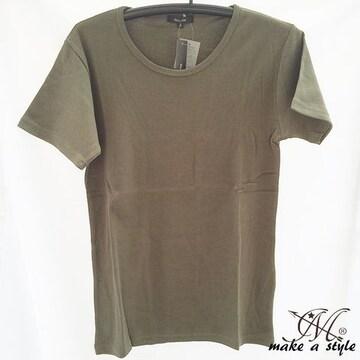 クルーネック フライス Tシャツ 半袖 TEE カーキ モスグリーン