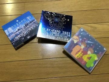 ♪GLAY(グレイ)♪EXPO '99 ・2001・PV4★3セット!(^^)!