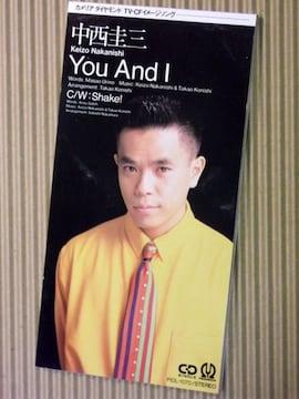 [8cmCDS] You And I 中西圭三 カメリア ダイヤモンド CMソング