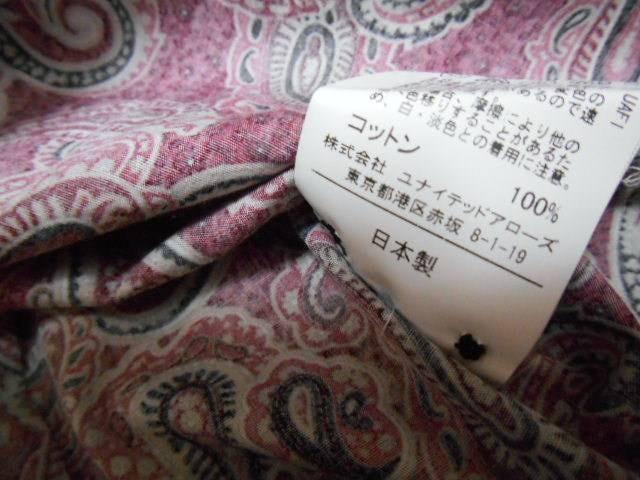 □ユナイテッドアローズ ペイズリー柄 長袖シャツ/メンズ/S☆新品 < ブランドの