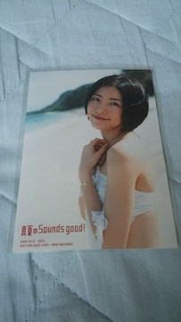 AKB48真夏のSounds good! 松井珠理奈特典写真