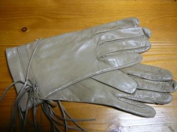 わけありフランス製裏シルク羊皮革手袋フリンジ21M