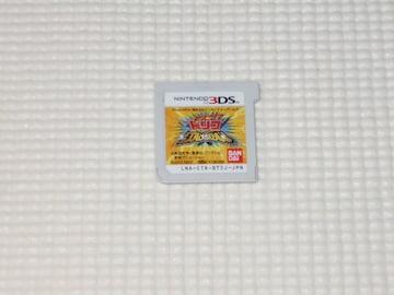 3DS★トリコ グルメガバトル!★箱無し・説明書無し・ソフト付