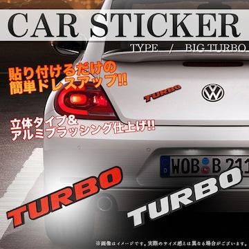 ♪M インパクト絶大 3Dステッカー BIGサイズ TURBO/SV