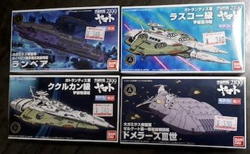未使用宇宙戦艦ヤマト2199プラモ4個詰め合わせ福袋