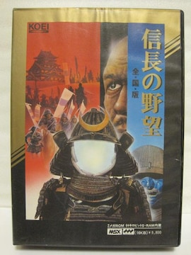 MSX 光栄 信長の野望 全国版☆ROM版 箱説あり☆