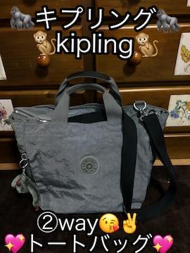 良品★kipling★キプリング★2wayトートバッグ★マスコット付き