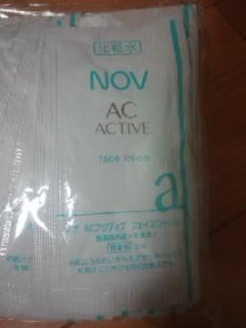 ノブ ACアクティブ フェイスローションNOV