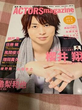 ★1冊/ACTORS magazine VOL.11