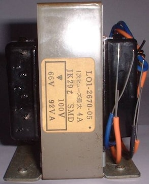 ACトランス33Vセンタータップ付/在庫処分未使用品