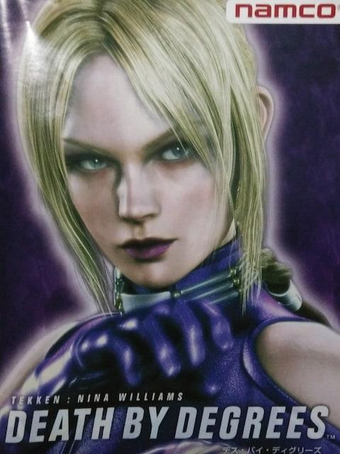 デス・バイ・ディグリーズ (PS2/プレステ2)鉄拳 ※中古品
