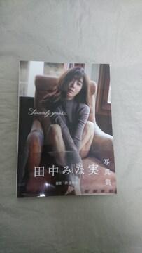 田中みな実:1st写真集/Sincerely yours…