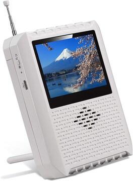 ワンセグテレビ 2.8インチ FM/AMラジオ搭載 ポータブルテレビ