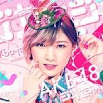 AKB48ジャーバージャ劇場盤CD1枚+写真1枚