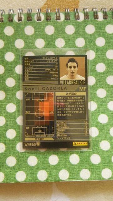 0809 WWF カソルラ < トレーディングカードの