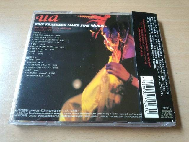 UA CD「FINE FEATHERS MAKE FINE BIRDS」ライブ2枚組 < タレントグッズの