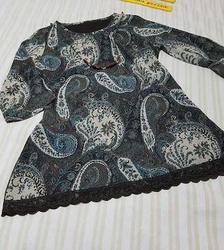 秋物  裾に可愛い刺繍レースつき 長袖Tシャツ
