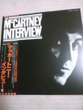 PAUL McCARTNEY●マッカートニーインタビュー  アナログ