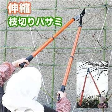 伸縮式高枝切り鋏/最大84.5cm-k/7