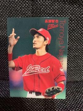 【TOKIO】【長瀬智也】ジャニーズ大運動会/DVD付属カード[レア