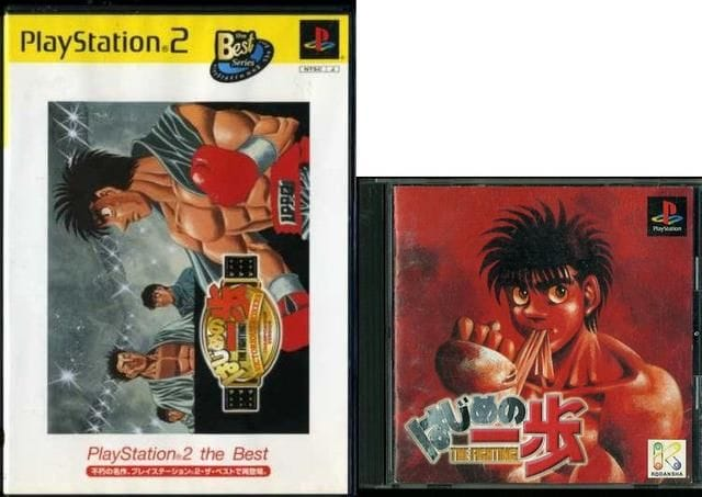 PS2 はじめの一歩 VICTORIUS BOXERS+PS版 THE FIGTING 2本  < ゲーム本体/ソフトの