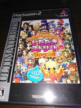PS2!箱あり!いただきストリート!スペシャル!ソフト!